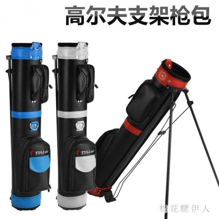 高爾夫球包 帶支架槍包男女款可裝9支球桿球袋 支架包 AW4389