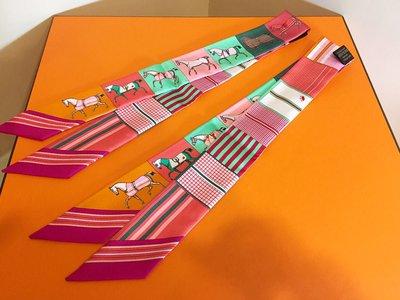 Brantage舶麗殿 全新 Hermes Twilly 一對*2 pink&multicolour
