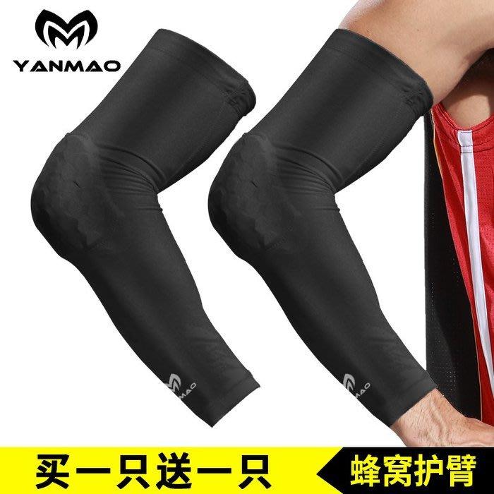 免運-籃球護臂運動護肘男裝備足球守門員門將護具用品全套打球訓練套裝