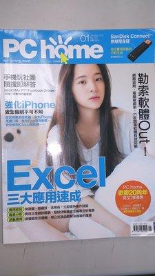 二手雜誌 PC home No.240 歐陽娜娜 雜誌 2016年 01月 Excel三大應用速成