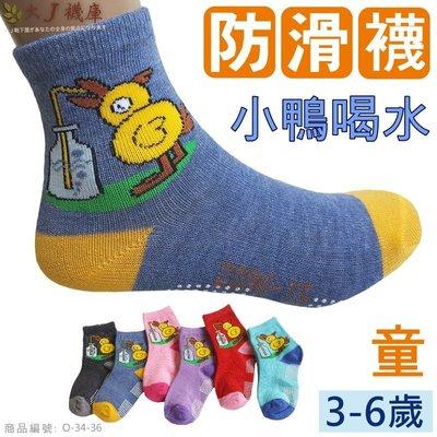 O-34-36 小鴨喝水-止滑短襪【大J襪庫】6雙150元-3-6歲防滑襪混棉質-小朋友男童女童襪可愛地板襪-台灣運動襪