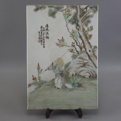 ㊣姥姥的寶藏㊣民國周筱松淺絳彩人物紋瓷板 古玩