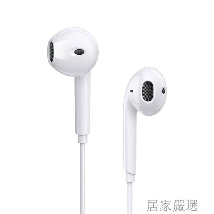 耳機入耳式重低音炮有線線控帶麥掛耳式電腦通用男女生運動耳塞