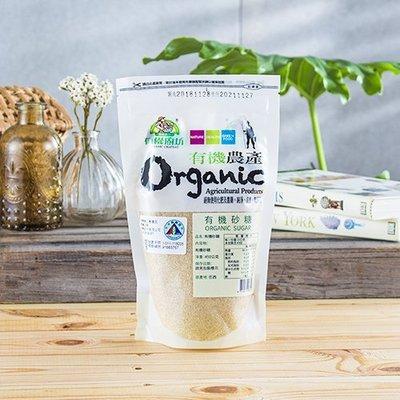 ◎亨源生機◎有機砂糖 調味食品 砂糖 無雜質 無添加 新鮮 天然 養生 全素可用
