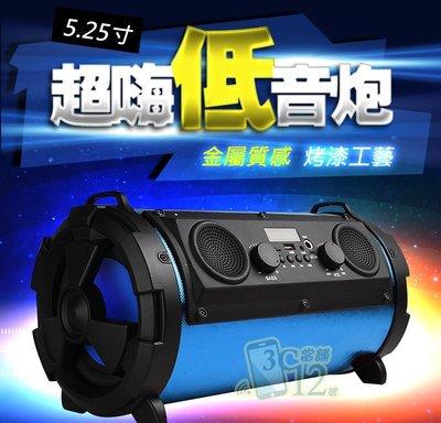 ►3C當舖12號◄超嗨戶外藍芽音箱低音砲/環繞音效/重低音喇叭/重低音音響