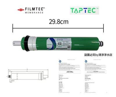 新品上市*美國DOWEX TAPTEC 50G RO膜美國陶氏化學第一隻NSF認證 50G膜,首發價1500元。
