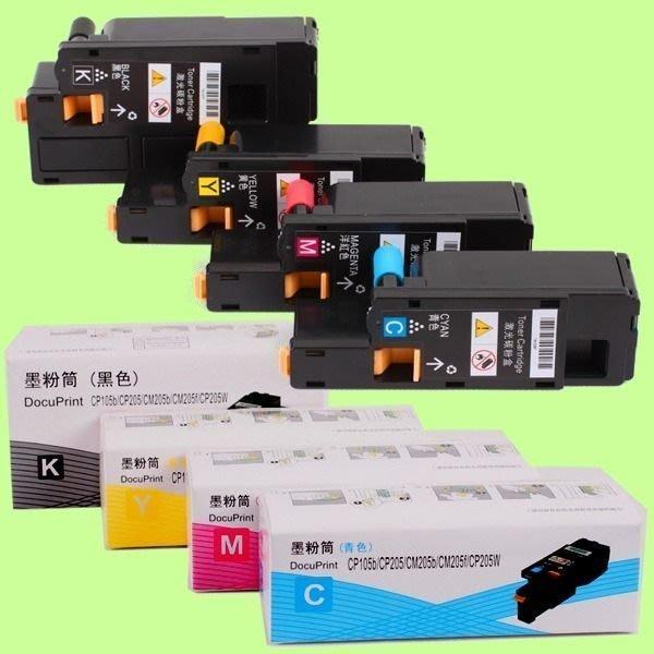 5Cgo【權宇】碳粉匣 CP105B CP205B CM205F CM205B CP215W CM215 含稅會員扣5%
