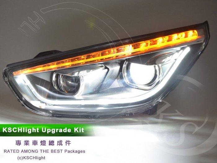 【KSC車燈】 現代IX35遠近魚眼大燈總成 導光光柱日行燈/方向燈 可另搭配專用HID 折扣優惠