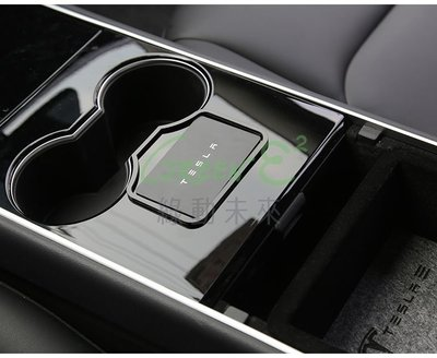 TESLA 特斯拉  Model 3 卡片限位器(黑色款) ✔附發票【綠動未來】