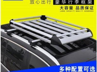 車頂行李架 旅行拉貨車行李框車頂貨架筐行李框  KB3530TW