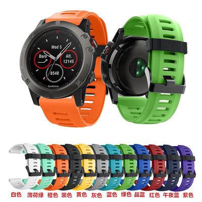 613sports Garmin Fenix 3 智慧手表矽膠表帶 Fenix 5X 3HR 運動款 錶帶 MK1