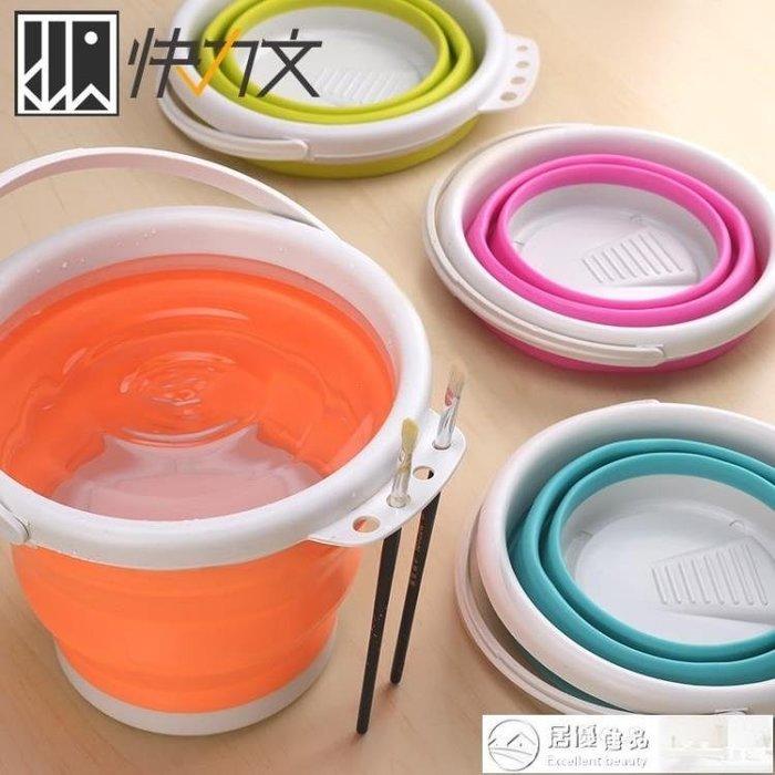 現貨清出 畫桶快力文洗筆桶折疊硅膠水桶美術涮筆筒顏料水粉繪畫水彩畫畫器專用 居優佳品DF 12-24