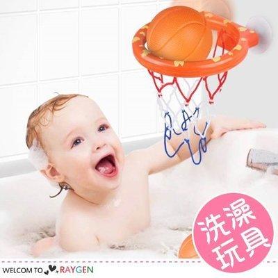 八號倉庫 【3D220M277】寶寶浴室投籃洗澡玩具 籃球組