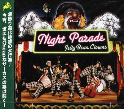 K - JELLY BEAN CLOWNS - NIGHT PARADE - 日版 - NEW