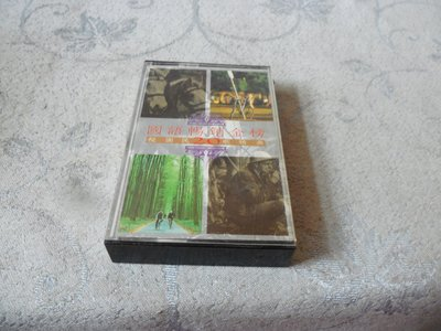 紫色小館34--------校園民20歌精典