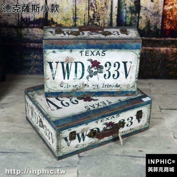 INPHIC-歐美復古箱老式手提箱做舊手拎箱子小旅行箱影樓道具箱櫥窗陳列箱-德克薩斯小款_S2787C