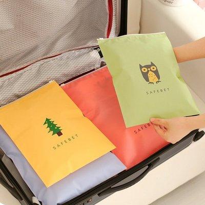 ❃彩虹小舖❃配色圖案夾鏈袋(小款下單區) 旅行 分類 衣物 整理袋 拉邊收納袋 衣物整理袋 雜物 便攜【K140】