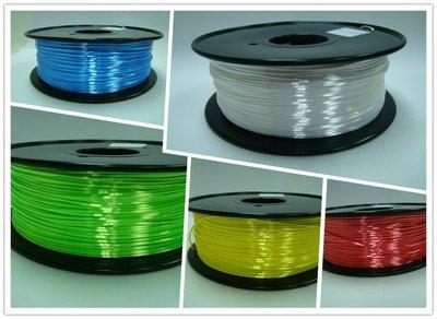 [GND3dp] 3D列印耗材 3D列印線材【高分子複合材料耗材 絲光色 Polymer Composites】2捲免運