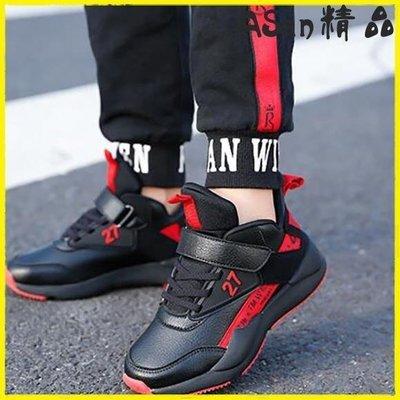 ☆☆☆-兒童鞋子-運動鞋男童鞋防水皮面-DDM