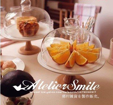 [ Atelier Smile ] 鄉村雜貨  竹木製玻璃蛋糕罩 蛋糕盤  小款 (現+預)