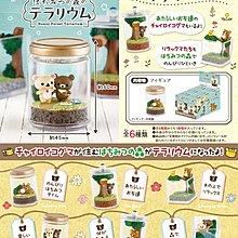預購~日版 RE-MENT SANRIO 三麗鷗 拉拉熊 盒玩/食玩 (蜂蜜森林)(全6種,不拆售)