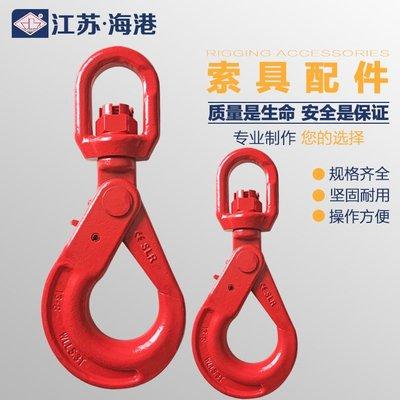 橙子的店 G80歐式旋轉安全鉤可旋轉吊鉤1T-5.3T旋轉自鎖鉤沖鉆特價廠家直銷