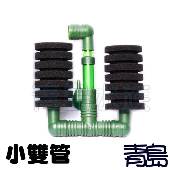 五月缺Y/W。。青島水族。。PK-002類T牌-氣動式水妖精==小雙管  (一次買100支以上每支只要40元)