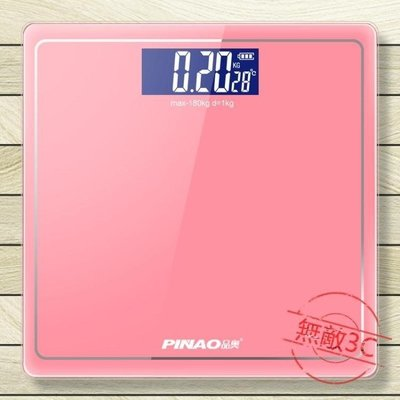 Usb可充電電子稱體重秤家用成人健康精準人體秤減肥稱重計器Y-優思思