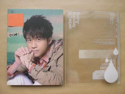 明星錄*光良(封面簽名版)第1張新歌+演唱會精選(雙CD附膠盒)台北下著雨的星期天.二手CD(m06)