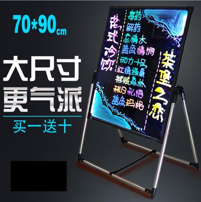 爆款熱賣-發光黑板熒光板led電子黑板銀光閃光夜光彩色廣告牌熒光屏70 90 大尺寸手寫發光字店鋪商用廣告板立式