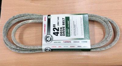 【花蓮源利】美國製 刀盤皮帶 20HP用 42吋 型號:T77KS YARD MACHINES (MTD)