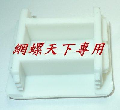 網螺天下※水電用C型鋼專用膠腳套、C型鋼腳墊,高腳41*41*41*1.6mm專用『台灣製造』9元 / 每對(2個)零售