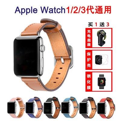 衣萊時尚-??蘋果手錶錶帶apple ...