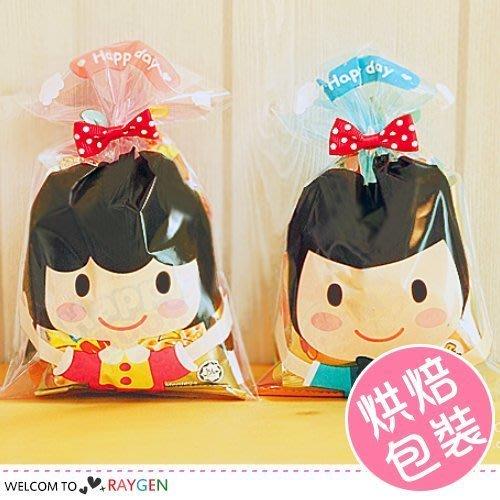 八號倉庫  烘焙餅乾袋 Happy Day男女孩點心平口袋 包裝袋 10入/組【1F200P467】
