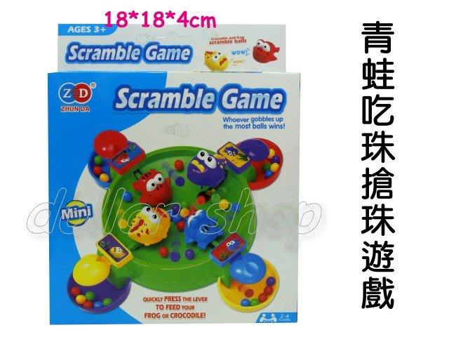 寶貝玩具屋二館☆【青蛙吃珠搶珠遊戲ZD007】四人搶珠桌面遊戲機☆【盒玩】
