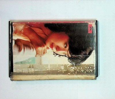 【198樂坊】鄧麗君-淡淡幽情(歌詞本有一些缺損………)錄Y