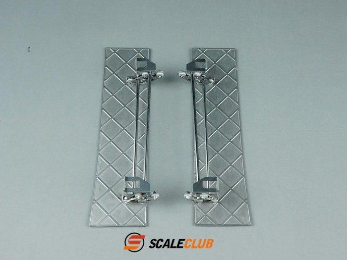 SCALECLUB 1/14 SCANIA 活動式 側身擾流板 (CBHDZJ-SC-1)