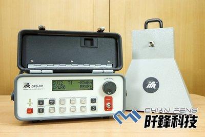 【阡鋒科技 專業二手儀器】AEROFLEX IFR GPS101 衛星模擬信號產生器