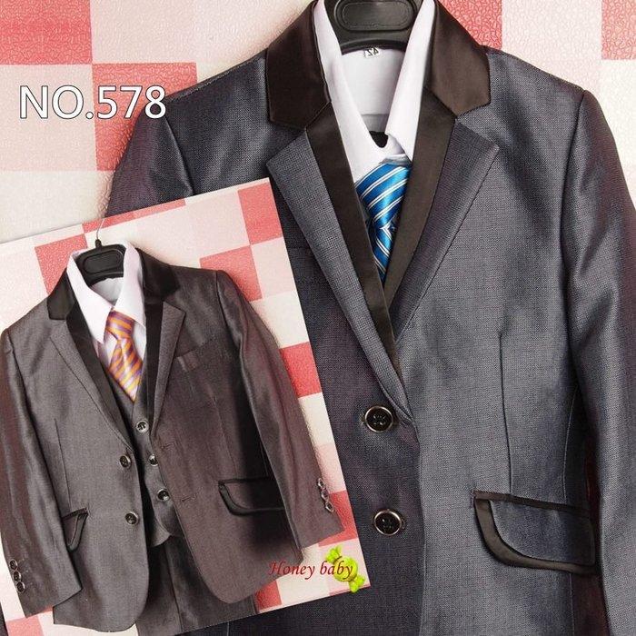 Honey Baby NO.578~韓國風超質感時尚男童兒童西裝,花童,畢業典禮,藍灰 ,銀灰 ,2色(54~64號)