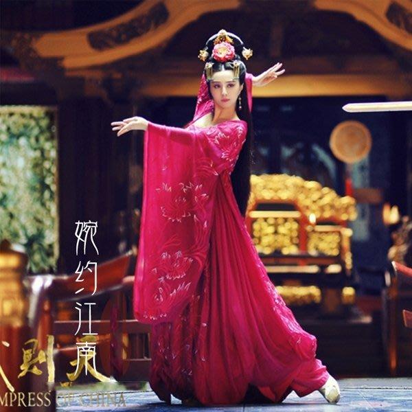 5Cgo【鴿樓】會員有優惠 43117658554 武則天武媚娘傳奇古裝唐朝大紅拖尾舞蹈服 演出服裝 古裝宮廷劇裝