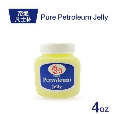 帝通 凡士林 4OZ Jelly 潤膚膏【V191923】YES 美妝