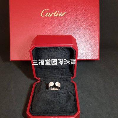 《三福堂國際珠寶名品1285》卡地亞 Cartier 2c Motif 18白K金 原鑲鑽戒