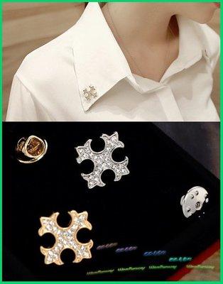 普通襯衫外套立刻變時尚高級  韓國時尚服飾穿搭最配 男女可用 高質感精美 小華麗風格 十字架軍花 水鑽 領針 領扣 胸針