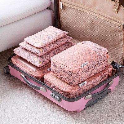 旅行防水衣服收納袋6件套 旅游行李箱衣物整理袋手提袋內衣收納包