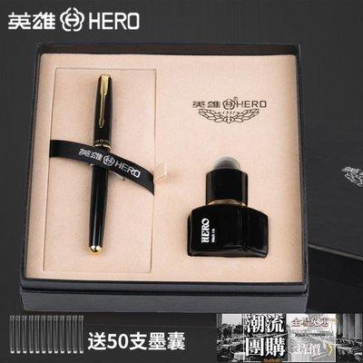 鋼筆送禮5020男生女生成人書寫練字禮盒套裝商務辦公用【潮流團購】