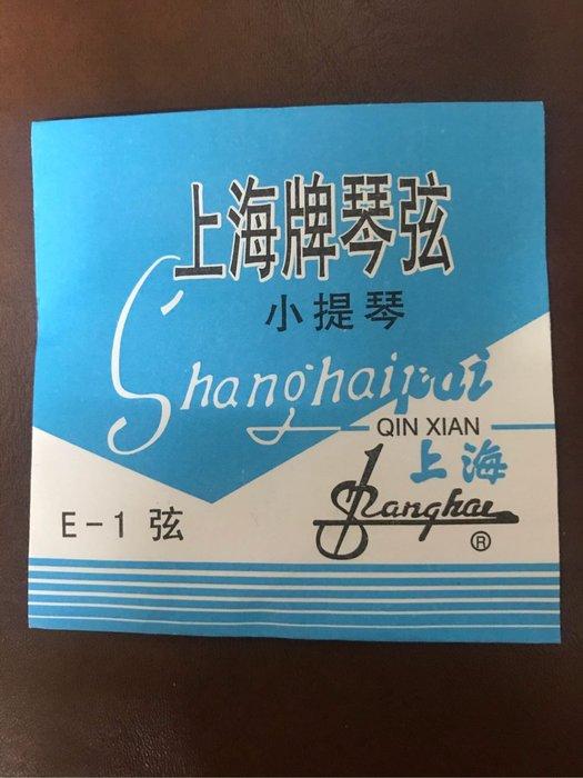 筌曜樂器 全新 上海牌 琴弦 小提琴弦 套弦(一套4條弦) 尺寸可選 超低價