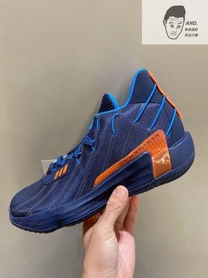 【AND.】ADIDAS DAME 7 LIGHTS OUT 深藍橘 籃球鞋 緩震 里拉德 穿搭 男鞋 FZ1103
