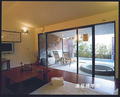 休閒咖*代訂房 $1420 新竹尖石 石上湯屋渡假村-雙人標準湯屋+風味套餐