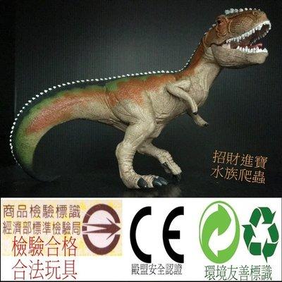 南方巨獸龍(彩色)嘴可動 恐龍玩具 恐龍模型 鯊齒龍科南巨龍 公仔小孩禮物 侏儸紀公園世界 另有售暴龍霸王龍迅猛龍三角龍