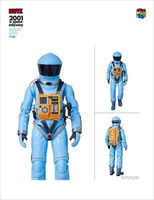 Artlife @ MEDICOM MAFEX SPACE BLUE 2001 BLUE Astronaut 太空人